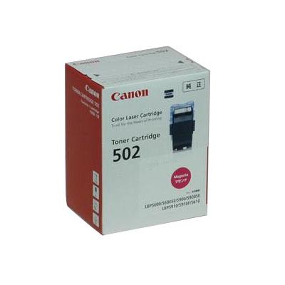 【純正】Canon(キャノン)トナーカートリッジ502 マゼンタ / 4960999277929【返品不可商品】