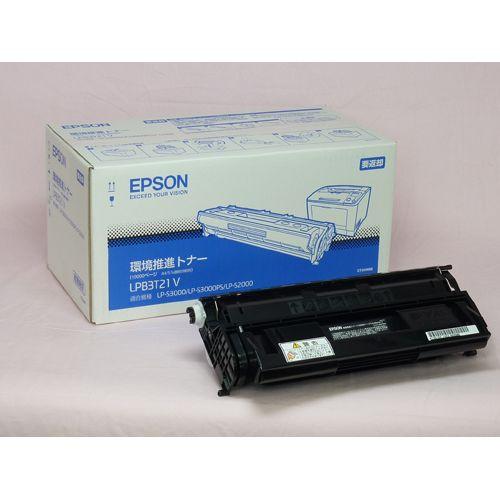 純正品 EPSON(エプソン) LPB3T21V 環境推進トナー / 4548056978769【返品不可商品】