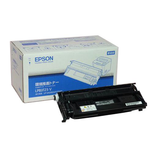 【純正】EPSON(エプソン)LPB3T23V 環境推進トナー / 4988617017900【返品不可商品】
