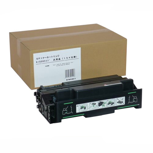 汎用品 RICOH(リコー) トナーカートリッジ 6100H(15000枚) / 4540956015193【返品不可商品】