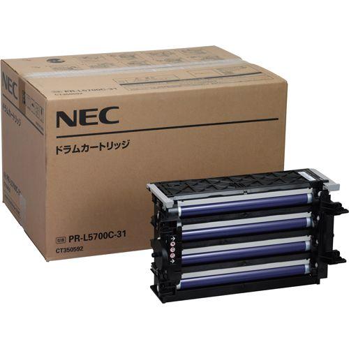 【純正】NEC PR-L5700C-31 ドラムカートリッジ / 4547714959584【返品不可商品】