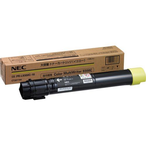 純正品 NEC PR-L9300C-16イエロー 大容量 / 4548609008738【返品不可商品】
