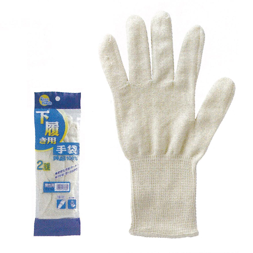 2748下履用手袋『男性用』 720双