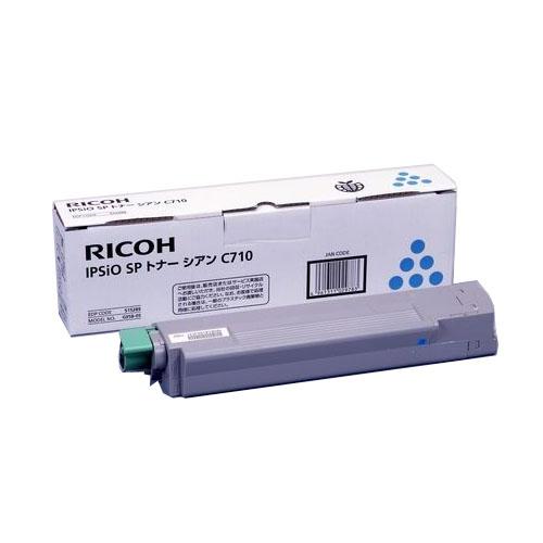 【純正】RICOH(リコー)IPSIO SPトナー シアンC710 / 4961311029783【返品不可商品】