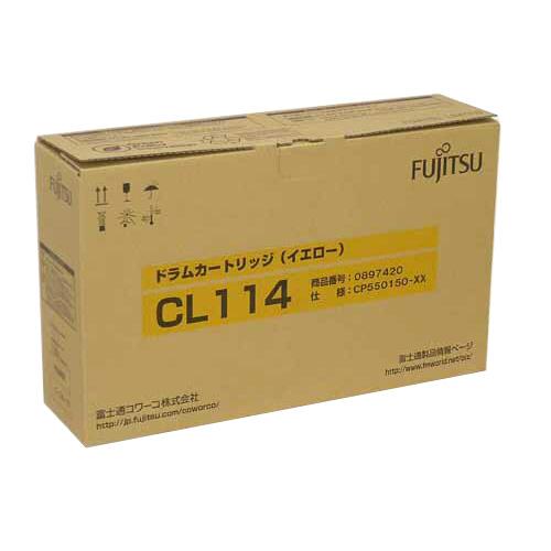 【純正】FUJITSU(富士通)ドラムカートリッジCL114イエロー / 4988618918435【返品不可商品】