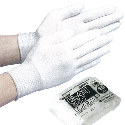 【送料無料】作業用手袋 2992 ピッタリノンコート 10P 20束