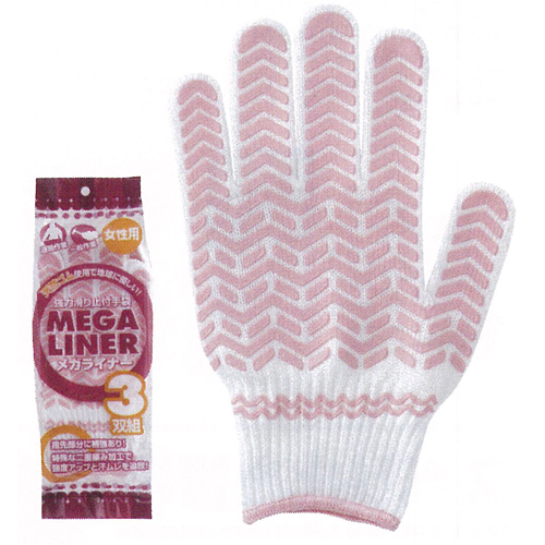 【送料無料】作業用手袋 2221 メガライナー3P女性用ピンク 100束