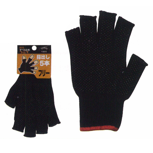 作業用手袋 2215 つぶて指出し5本黒 240双