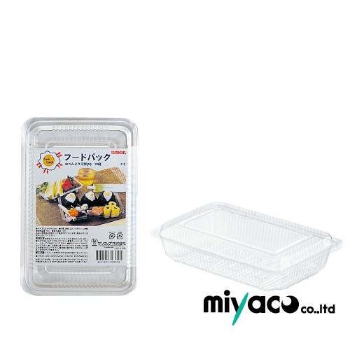 【送料無料】フードパックお弁当平型(M) 1000組