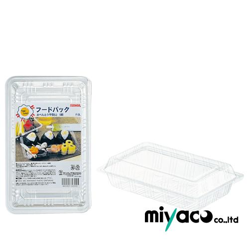 【送料無料】フードパックお弁当平型(L) 500組