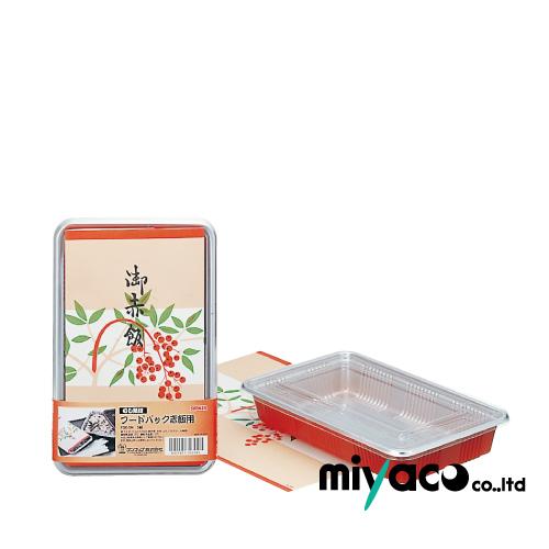 【送料無料】フードパック赤飯用(長四角・のし紙付) 500組