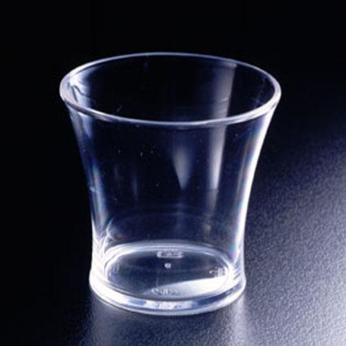 【送料無料】デザートカップ ベルク 400個 _デザート容器_プラスチック容器_