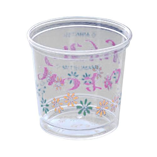 デザートカップ ボンカップ ポピーズ 500個 _デザート容器_プラスチック容器_