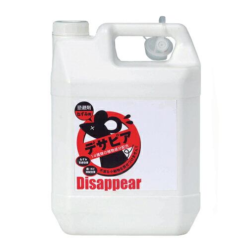 デサピア液体《小動物用》 4L 4本