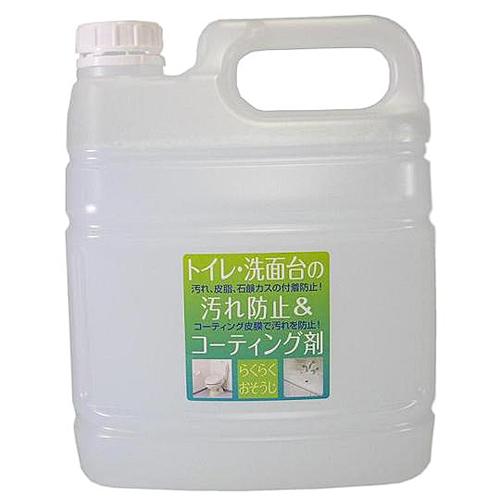 トイレ・洗面台の汚れ防止&コーティング剤4L 4本