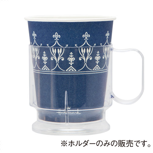 【送料無料】ペーパーカップホルダー205ml(7oz)用【クリアー】 200個_紙コップホルダー
