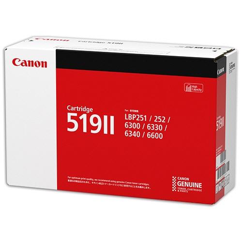 純正品 CANON トナーカートリッジ519II / 4960999650333【返品不可商品】