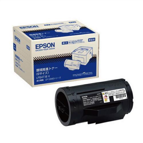 【純正】EPSON(エプソン)LPB4T18V 環境推進トナーSサイズ / 4988617133662【返品不可商品】