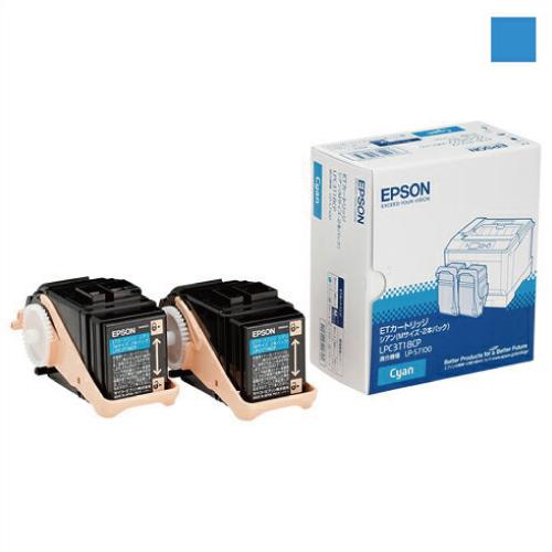 【純正】EPSON(エプソン)LPC3T18CP トナー シアンMサイズ 2本パック / 4988617049659【返品不可商品】
