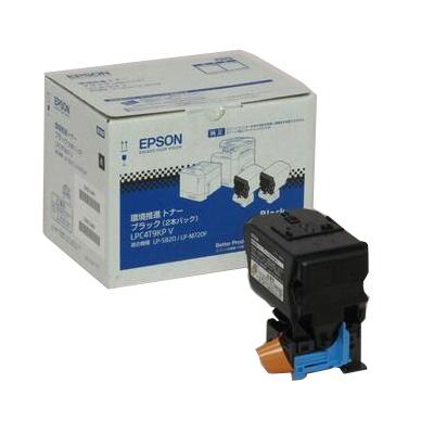 純正品 EPSON LPC4T9KPV 環境推進トナー ブラック(2本パック) / 4988617097940【返品不可商品】
