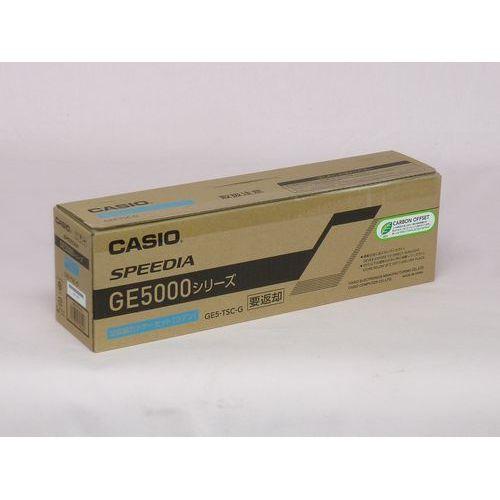 純正品 CASIO GE5-TSC-Gシアン回収協力トナー / 4971850606246【返品不可商品】