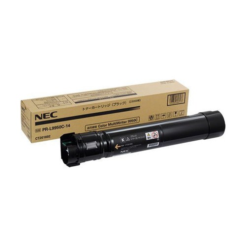 【純正】NEC PR-L9950C-14 トナー ブラック / 4548835897137【返品不可商品】