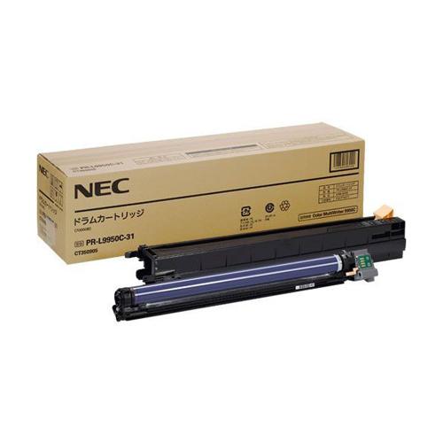 純正品 NEC PR-L9950C-31 ドラム / 4548835897090【返品不可商品】