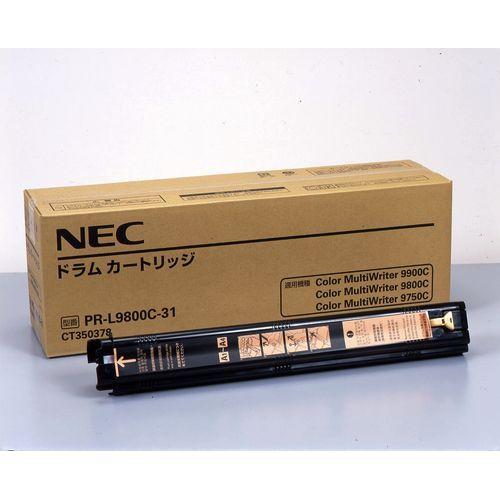純正品 NEC PR-L9800C-31 ドラムカートリッジ / 4547674755622【返品不可商品】