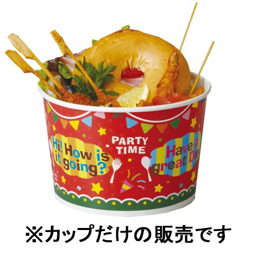 RF603 ロールFカップ(パーティーT) 300枚_クリスマス_紙容器_業務用_