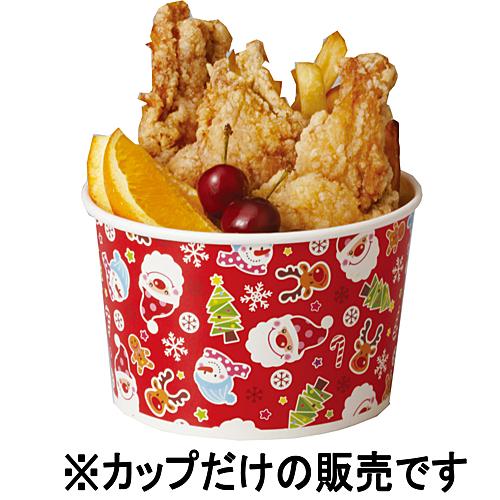 XS821 ロールFカップ(Hクリスマス) 600枚_クリスマス_紙容器_業務用_料】