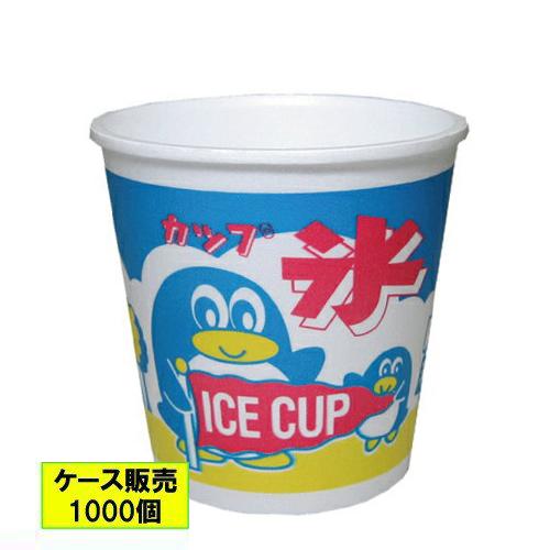 【個人宅配送不可】【返品不可】かき氷カップ[発泡](A-350)アベペンギン 1000個