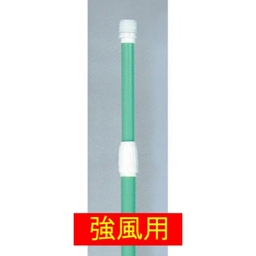 のぼり ポール(強風タイプ)緑 20本