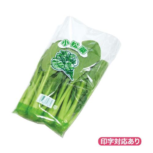 ●ご注文後の在庫確認となります。 NEW新鮮パック 小松菜1三角袋 5000枚【返品不可】