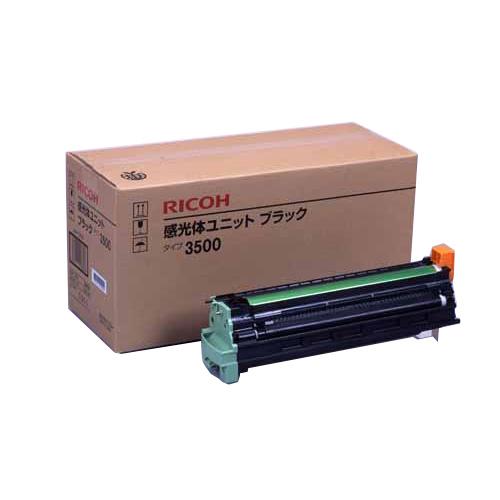 【純正】RICOH(リコー)感光体ユニットブラックタイプ3500 / 4961311018848【返品不可商品】