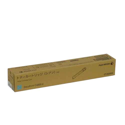 【純正】XEROX(富士ゼロックス)CT202055大容量シアン / 4982012818674【返品不可商品】