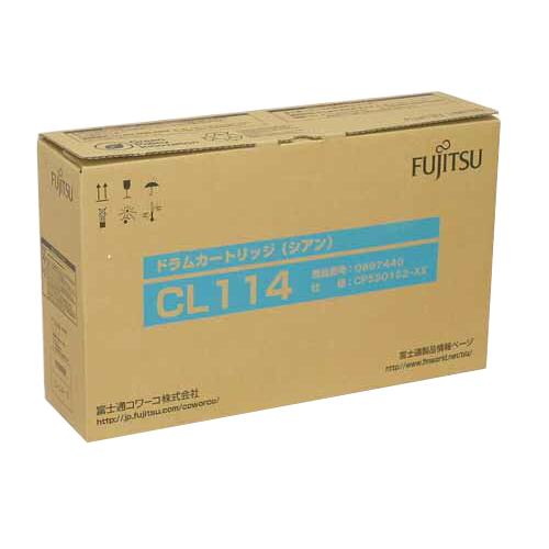 【純正】FUJITSU(富士通)ドラムカートリッジ゙CL114シアン / 4988618918459【返品不可商品】