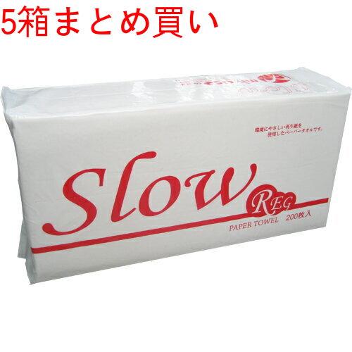 業務用ペーパータオル Slow REG 30パックx5箱_まとめ買い