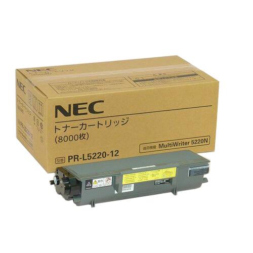 【純正】NEC PR-L5220-12大容量トナー / 4548835890886【返品不可商品】