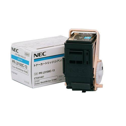 【純正】NEC PR-L9100C-13 シアントナー / 4548835141414【返品不可商品】