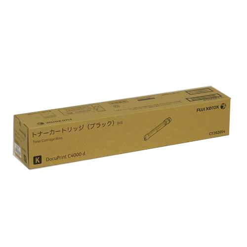 【純正】XEROX(富士ゼロックス)CT202054大容量ブラック / 4982012818667【返品不可商品】