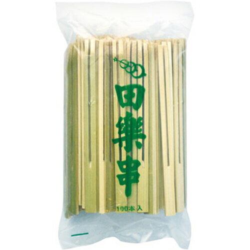田楽串 12cm(7.5mm幅)10000本_業務用