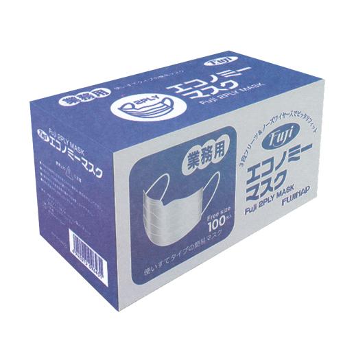Fuji 2プライエコノミーマスク 5000枚_2層マスク_医療_介護_ウイルス_花粉対策_業務用