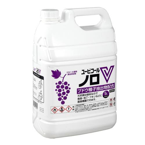 摂津油脂 ユービコール ノロV 5L×3本