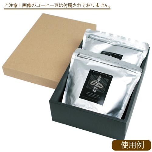 珈琲豆用 ギフト箱[2パックサイズ]50枚 COT-170