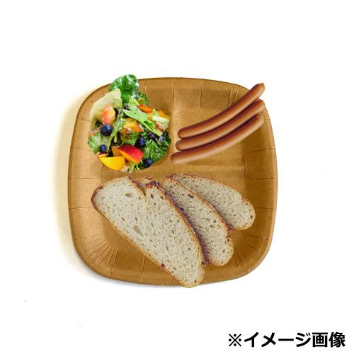 MYC Paper plate_茶色の紙皿 使い捨て 紙皿 仕切り ナチュラルカラーが人気の使い捨て紙皿 上質 トレンド 50枚 おしゃれで かわいい 紙仕切皿 未晒し