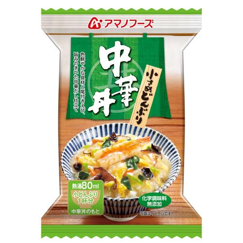 天野食品冷冻干燥化学调料不添加小鲨鱼碗(只放进去的简单在热水便利的味道好的碗)4顿饭安排
