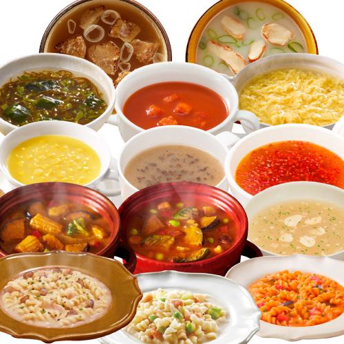 アマノフーズ フリーズドライ ランチ 12種類 20食セット  お歳暮 hvsl  インスタント食品