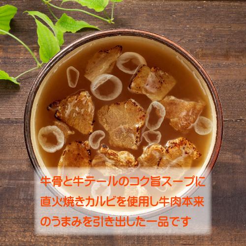 https://shop.r10s.jp/e-mon-amano/cabinet/1-a-uma-gyu-i.jpg