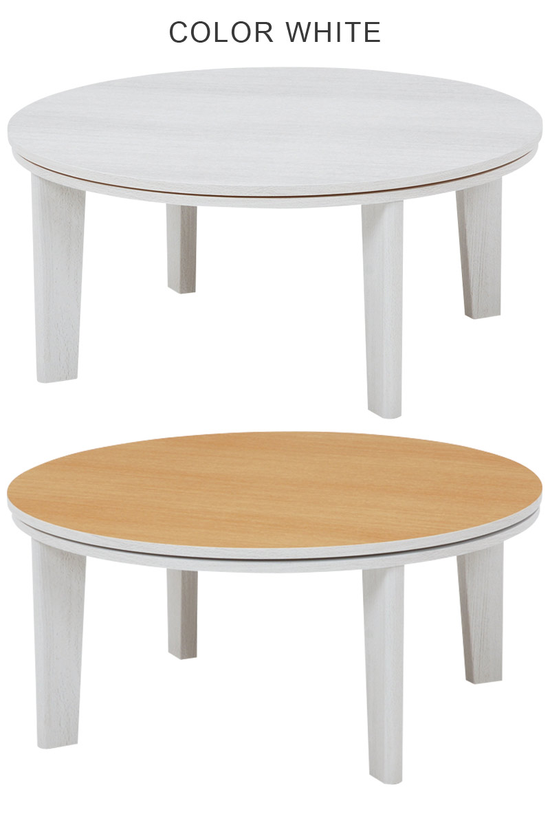 Abel 80 Round Horigotatsu Round Table Round Table Dressing Tables Kotatsu  Kotatsu White Brown Furniture Reversible Auktn 10P28Sep16