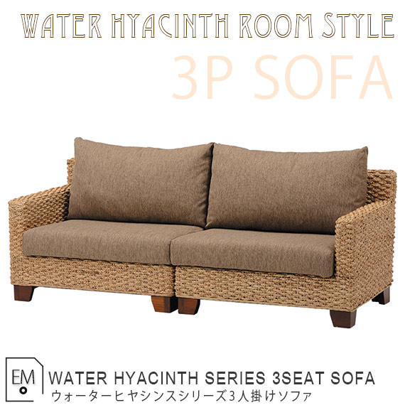 Sofa Asian Sofa Three Seat 3 Seater Stylish Asian Wooden Interior Asian  Grocery Asian Hawaii WATER Furniture Auktn 10P03Sep16